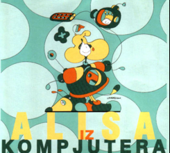 ALISA IZ KOMPJUTERA (DJEČJA SCENA)